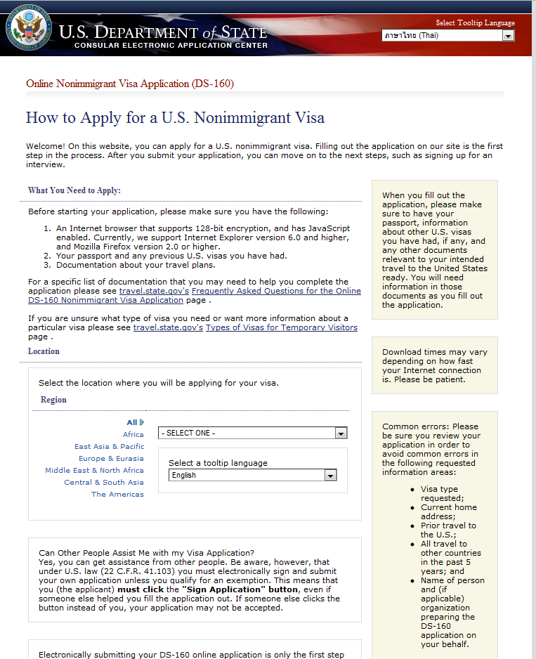 ds 160 nonimmigrant visa application form download